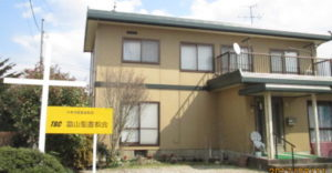 富山聖書教会 Toyama Bible Church
